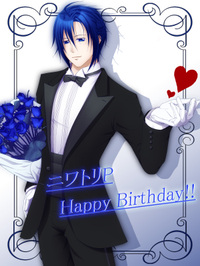 Phappy_birthday1