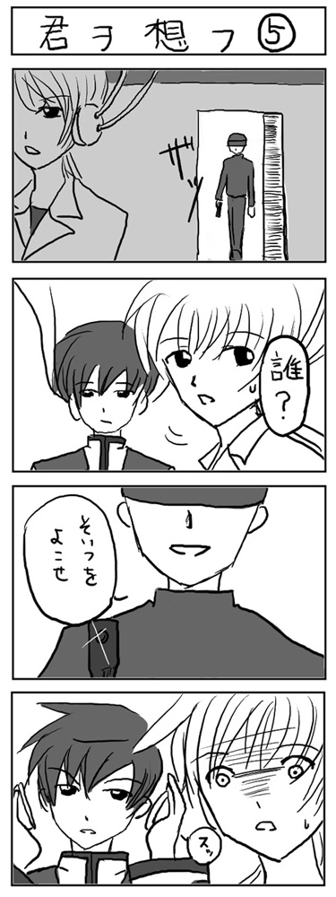 Kimiwo05