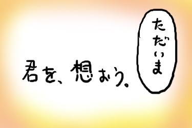 Kimiwo19
