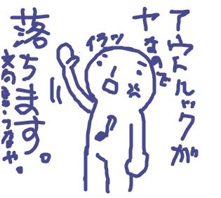 Cocolog_oekaki_2008_12_11_15_10